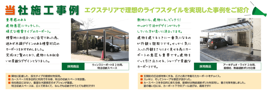 http://ms-enter.co.jp/files/content_type/type006/98/201304081149475405.png